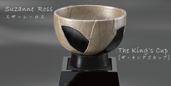 Suzanne Ross The King's Cup