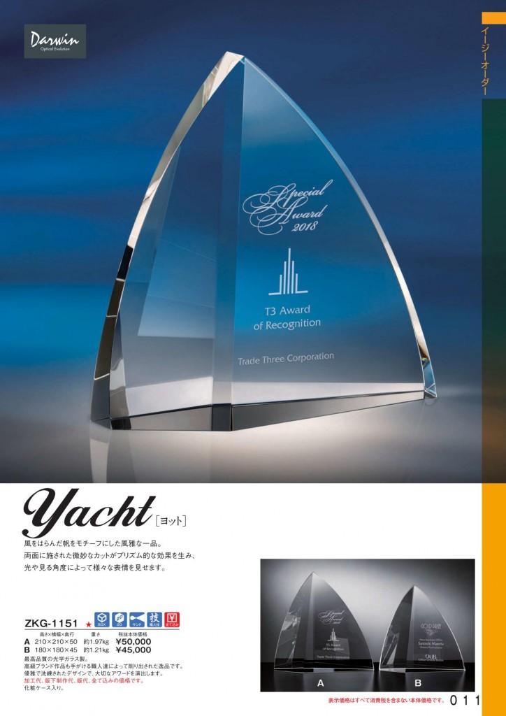 Yacht[ヨット]ZKG-1151