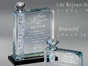 LesBijoux-Diamant【レ・ビジュー・ディアマン】Eterniteエテルニテ(永遠とわ)ZT-1441