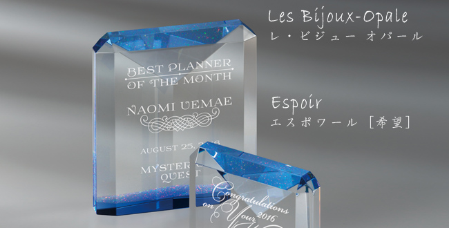 LesBijoux-Opale【レ・ビジュー・オパール】Espoir【エスポワール】(希望)