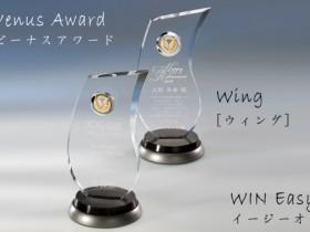 Wing【ウィング】ZVAL-1259