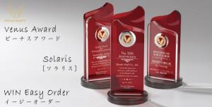 Venus Award【ビーナスアワード】Solaris【ソラリス】ZVAL-1240