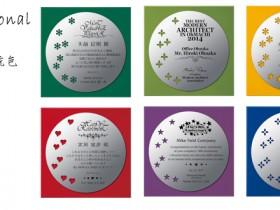 Traditional Color【日本の伝統色】AKL-1708 AKL-1709 AKL-1710 AKL-1711 AKL-1712 AKL-1713
