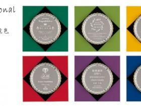 Traditional Color【日本の伝統色】AK-1714青竹 AK-1715鶸萌黄 AK-1716山吹 AK-1717銀朱 AK-1718菖蒲 AK-1719紺青