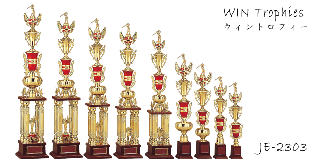WIN Trophies[ウィントロフィー] JE-2303