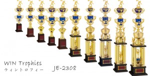 WIN Trophies[ウィントロフィー] JE-2308
