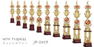 WIN Trophies[ウィントロフィー] JE-2307