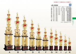 WIN Trophies[ウィントロフィー] JE-2309