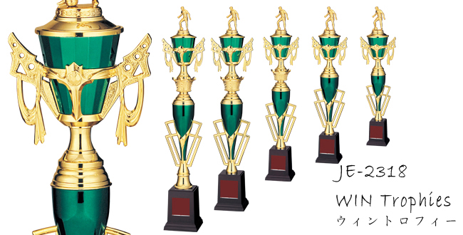 WIN Trophies[ウィントロフィー] JE-2318