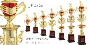 WIN Trophies[ウィントロフィー] JE-2326