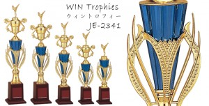 WIN Trophies[ウィントロフィー] JE-2341