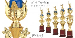 WIN Trophies[ウィントロフィー] JE-2339