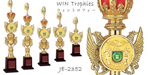 WIN Trophies[ウィントロフィー]JEL-2352