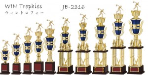 WIN Trophies[ウィントロフィー] JE-2316