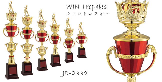 WIN Trophies[ウィントロフィー] JE-2330
