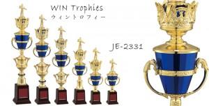 ウィントロフィー JE-2331