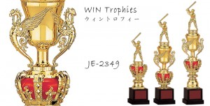 WIN Trophies[ウィントロフィー] JE-2349