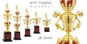 ウィントロフィー JE-2345