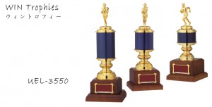 WIN Trophies[ウィントロフィー] UEL-3550