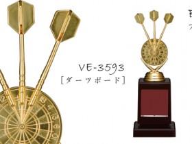 Bronzes【ブロンズ】VE-3593 ダーツボード