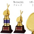 Bronzes【ブロンズ】VE-4730テニス