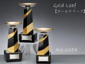 Gold Leaf【金箔カップ】AU-6054
