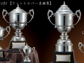 Win Silver 【ウィンシルバー真鍮製】LS-356