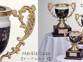 Marble Cup【マーブルカップ】DS-420