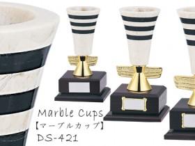 Marble Cup【マーブルカップ】DS-421