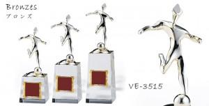Bronzes【ブロンズ】VE-3515サッカー