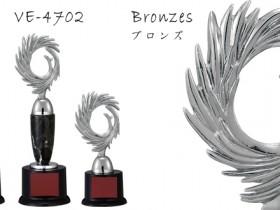 Bronzes【ブロンズ】VE-4702ホウオウ
