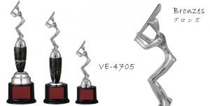 Bronzes【ブロンズ】VE-4705野球