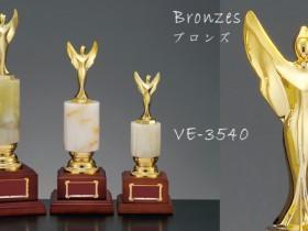 Bronzes【ブロンズ】VE-3540女神