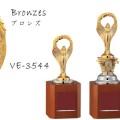 Bronzes【ブロンズ】VE-3544女神