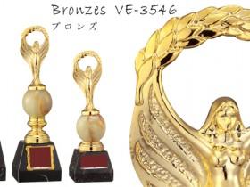 Bronzes【ブロンズ】VE-3546女神