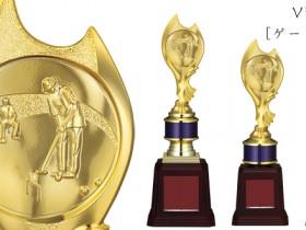 Bronzes【ブロンズ】VE-4807ゲートボール