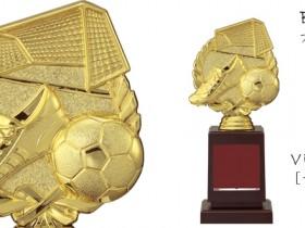 Bronzes【ブロンズ】VE-4524サッカー