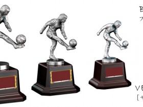 Bronzes【ブロンズ】VE-4550サッカー