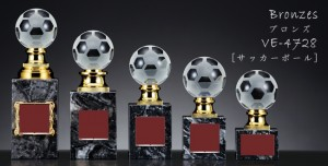 Bronzes【ブロンズ】VE-4728サッカーボール