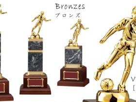 Bronzes【ブロンズ】VE-4729サッカー