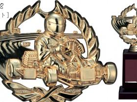 Bronzes【ブロンズ】VE-3598ゴーカート