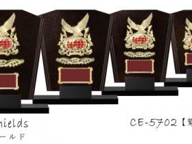 Win Shields【ウィンシールド】CE-5702地球