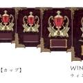 Win Shields【ウィンシールド】CE-5931カップ