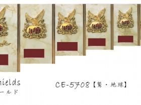 Win Shields【ウィンシールド】CE-5708地球