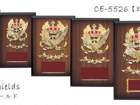 Win Shields【ウィンシールド】CE-5526イーグル