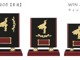 Win Shields【ウィンシールド】CE-5605柔道