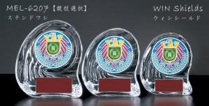 WINShield【ウィンシールド】MEL-6207