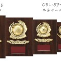 Win Shields【ウィンシールド】CEL-5740競技選択