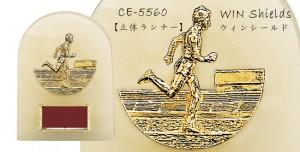 Win Shields【ウィンシールド】CE-5560ランナー