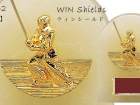 Win Shields【ウィンシールド】CE-5562剣道